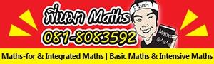 P.Mao Math4