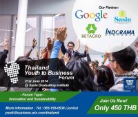 Thailand Youth to Business Forum 2014