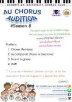 au-chorus-audition-2014-season8-poster.jpg