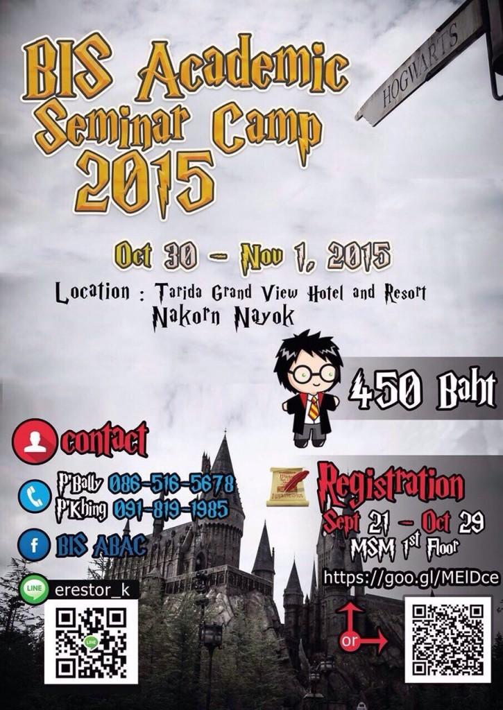 BIS-Academic-Seminar-2015