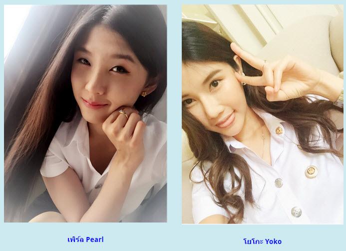 abac-cute-girl-2015-result-pearl-yoko