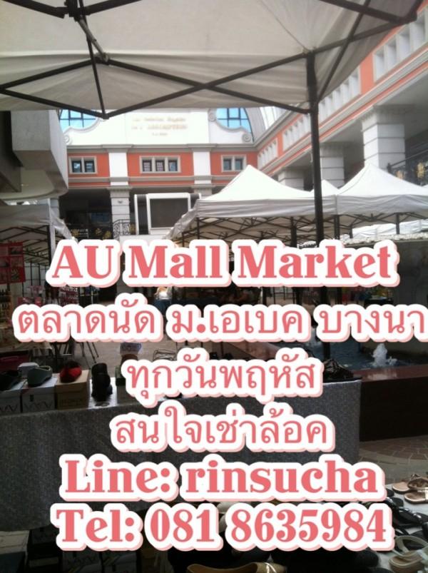 AU Mall Market Thursday