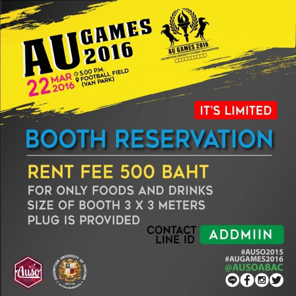 Booth Reservation AU Games 2016