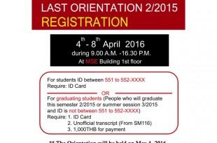 Last Orientation MSME