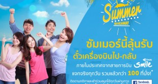 traveloka-summer-giveaway-2016-promo-w600