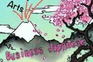 Arts abac business japanese