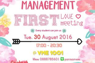 First Meeting Management