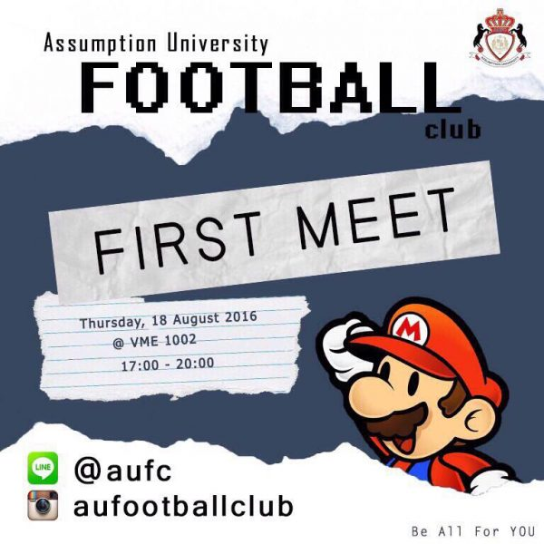 Football Club First Meeting