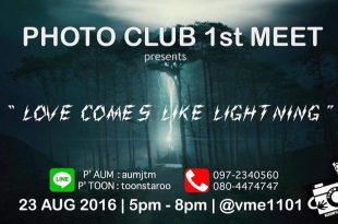 Photo Club First Meeting