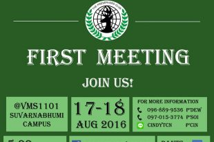 Preservers Club First Meeting