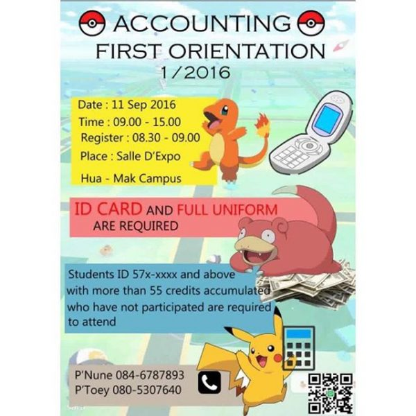 Accounting First Orientation