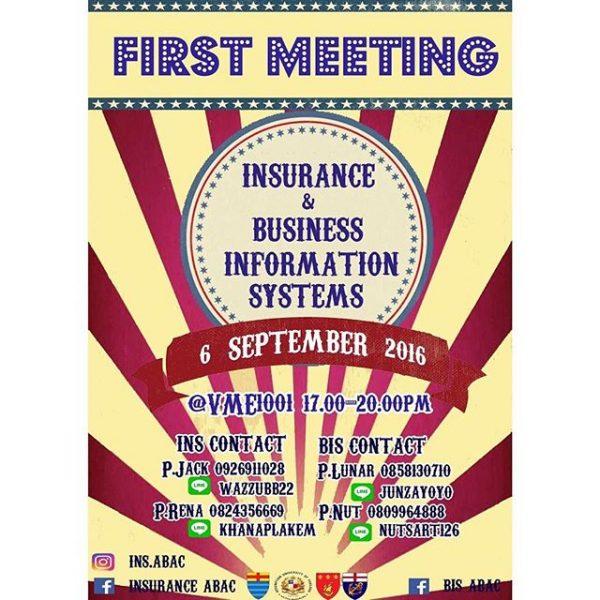 Insurance BIS First Meeting