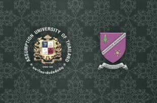 assumption-university-unite-for-king-rama9