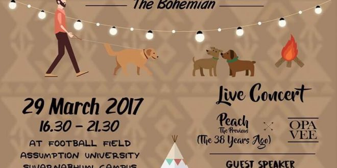Bark In The Park – The Bohemian by Dog Lovers Club