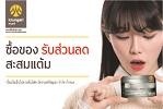 krungsri creditcard